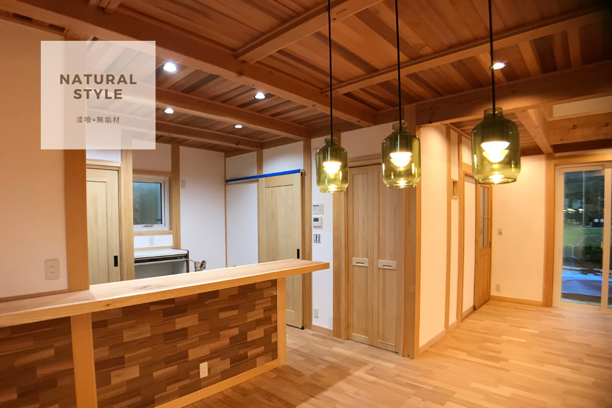 木の家を山口市佐山で作っております。坂井工務店です。 | 漆喰×無垢材 坂井工務店