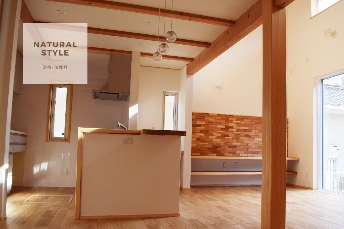 山口市家づくり 高齢者向けバリアフリー・平屋住宅を作っております。 | 漆喰×無垢材 坂井工務店