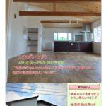 お客様の家・完成見学会(予約制)