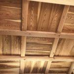 天井板で、雰囲気を変える