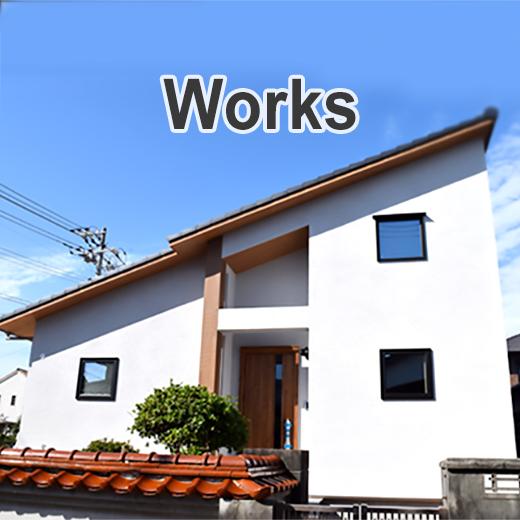 01 - 坂井工務店 | 山口県山口市佐山 | 木造住宅、注文住宅の工務店