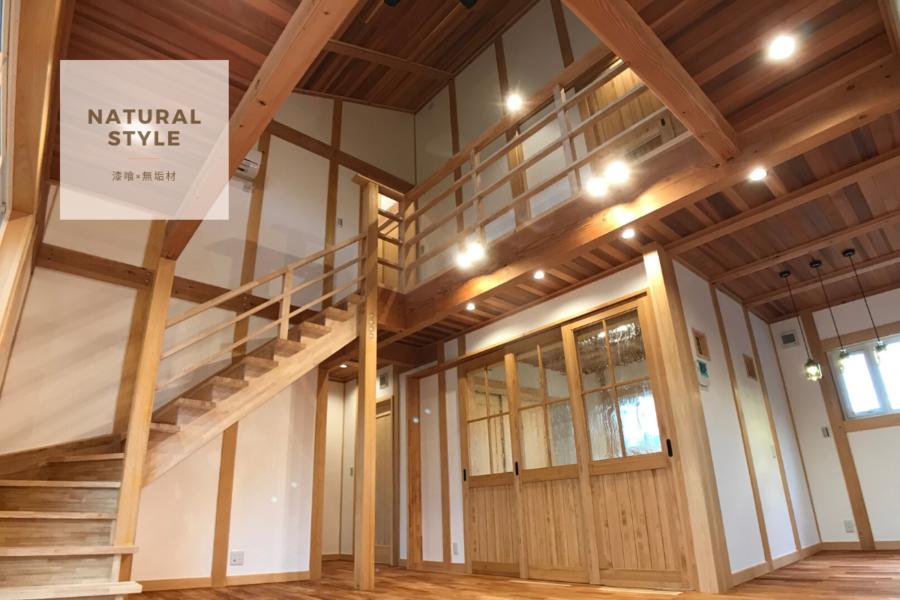 坂井工務店は山口市佐山で家造りを行う、地元密着の工務店です。