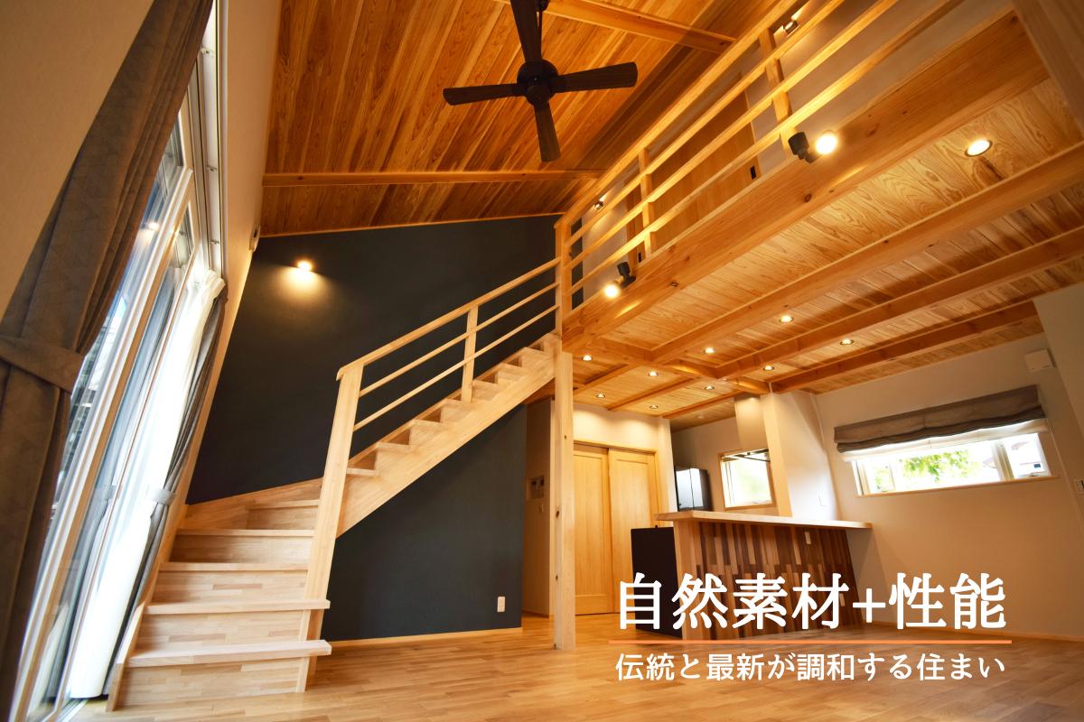 5 - 坂井工務店 | 山口県山口市佐山 | 木造住宅、注文住宅の工務店
