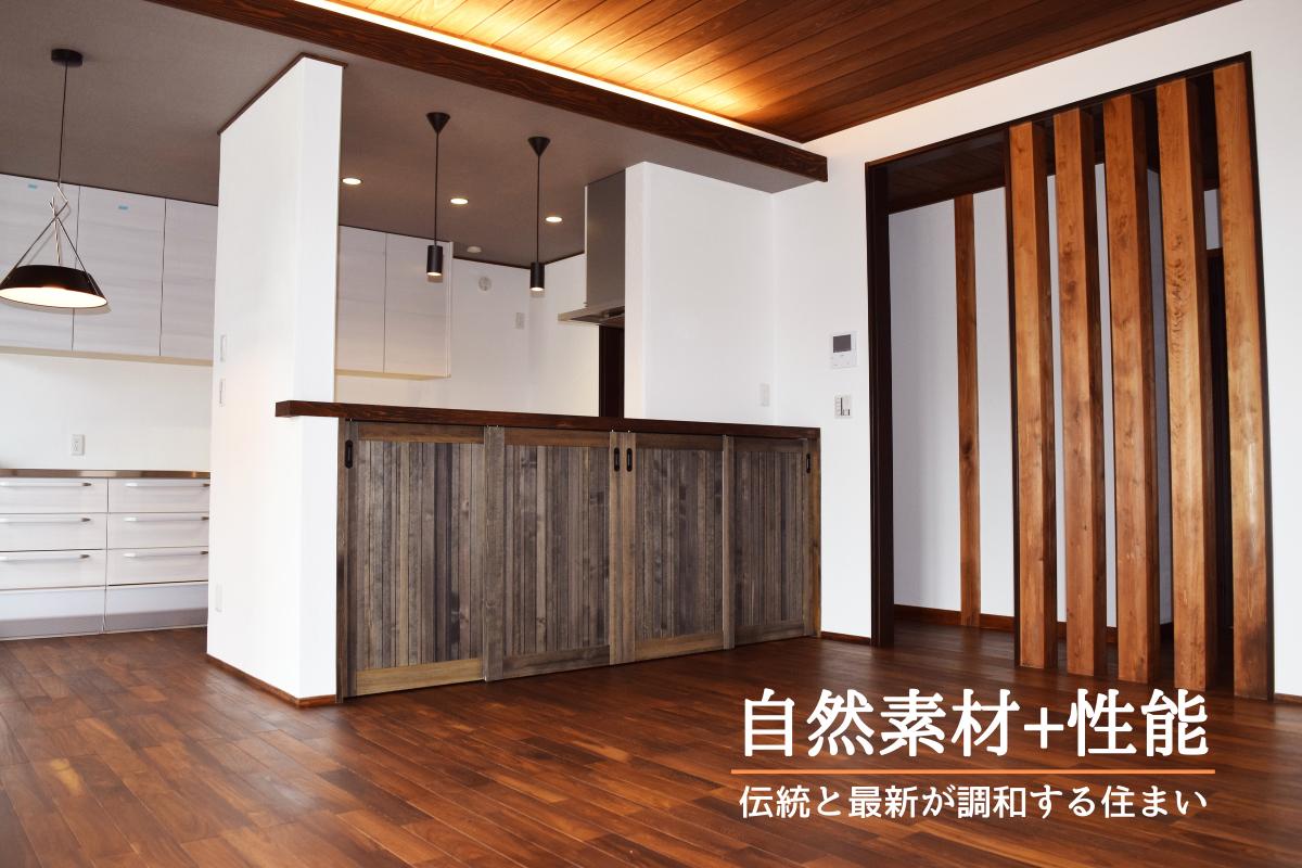 6 - 坂井工務店 | 山口県山口市佐山 | 木造住宅、注文住宅の工務店